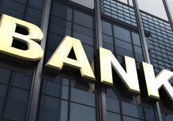 інвестиційна діяльність банків