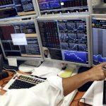 Інвестиційні товари та послуги