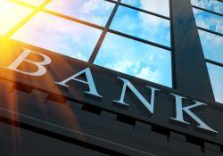 банківський вклад