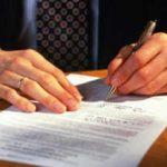 Інвестиційний договір