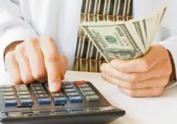 фінансові інвестиції
