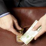Інвестиційний портфель
