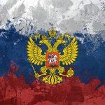 Уряд РФ виділить 522 мільярдів рублів на цифрову економіку