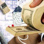Кредит на ремонт квартири та будинку